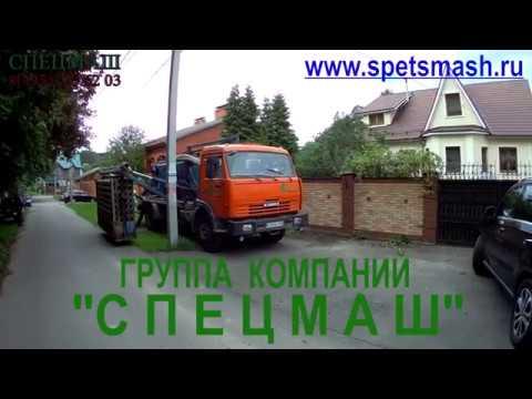 """Линейный бетононасос в аренду ГК """"СПЕЦМАШ"""""""