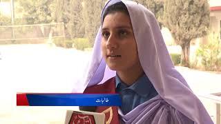 KP Govt Education Reforms PKG Abb Takk TV