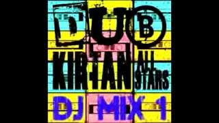 Dub Kirtan All Stars DJ MIXTAPE #1