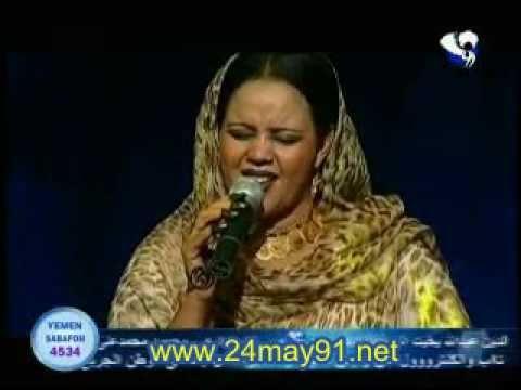 Sudanese Song by Nada El-Qalaa