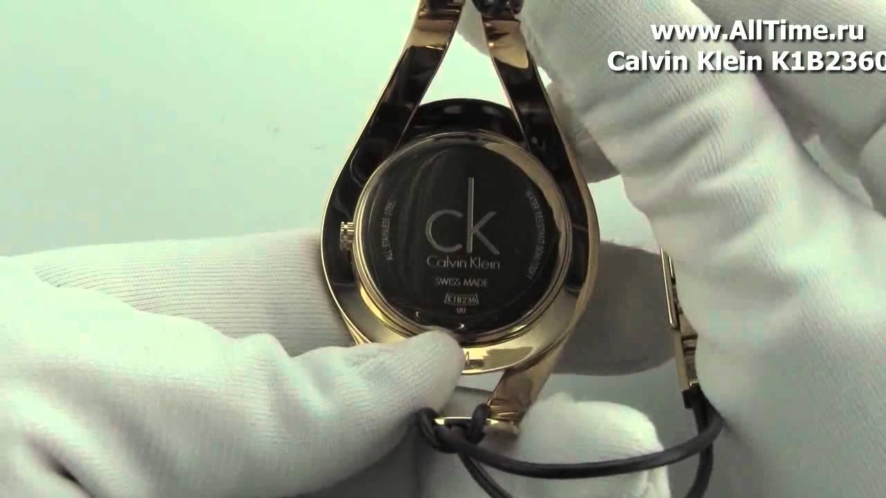 Купите наручные часы calvin klein ck с быстрой доставкой по москве и регионам россии. Доставка из интернет-магазина ebay америки от 6 дней через сервис покупок за рубежом shopotam. Начните покупать наручные часы calvin klein ck в сша по низким ценам прямо сейчас. Только новые товары.