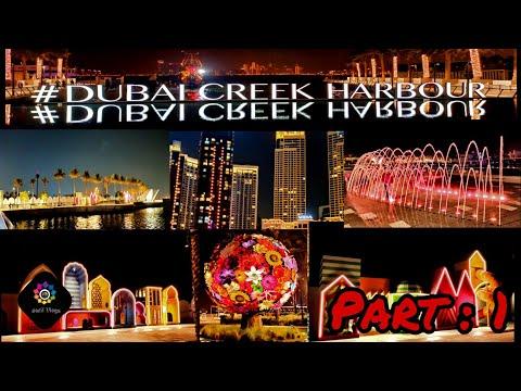 Dubai Creek Harbour | Part-1 | Dubai Beauty | Dubai Tourist Places | #dubaicreekharbour #Shifzvlogs