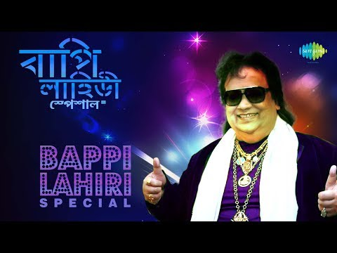 Weekend Classic Radio Show   Bappi Lahiri Special   Aaj Ei Dintake   Mangal Deep Jwele  Takhon Tomar