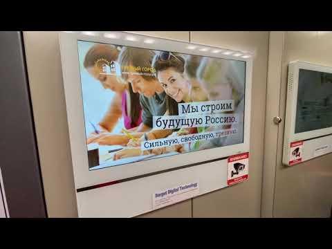 Социальная реклама Сургут