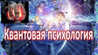 видео Локус контроля - Тайны психологии