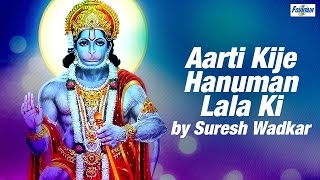 Aarti Kije Hanuman Lala Ki by Suresh Wadkar | Full Hindi Hanuman Aarti with Lyrics