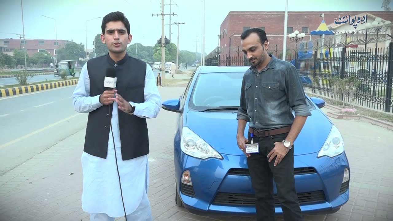 Toyota Aqua Car In Pakistan Youtube