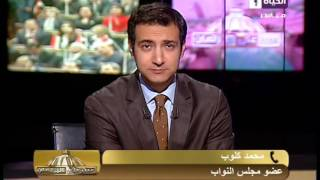 بالفيديو.. النائب الذي منعه الرئيس من الكلام: «استئذنت منه عشان أخش الحمام» | المصري اليوم