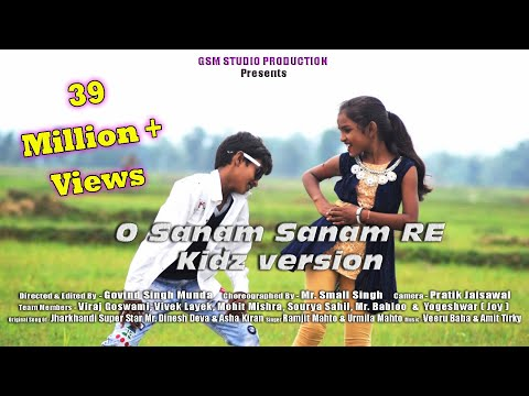 O Sanam Sanam Re || Nagpuri Video Song || Kidz Version || Superhit Song || Dhamakedar Song