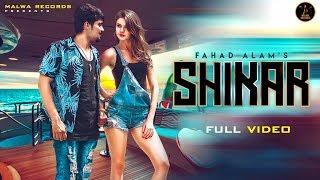 SHIKAR ( Full HD) FAHAD ALAM | SANA | Latest Punjabi Songs 2019 | New Punjabi Songs 2019 | Malwa