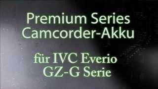 Акумулятор для JVC Everio GZ-серії G - BN-VG107 від ПАТОНА