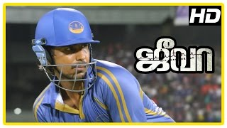 Jeeva Tamil movie | Climax scene | Vishnu becomes Indian team cricketer | End Credits