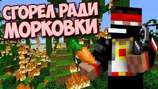 Minecraft [date_a_live 2] #5 - Сгорел ради морковки 🔥🔥🔥