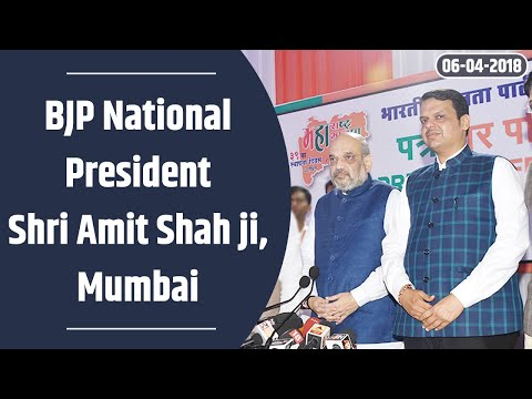 BJP National President Mananeeya Amit Shah ji  addresses media in Mumbai