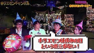 00:06 質問読み 03:22 回答 □「新宿の花屋 」→https://shinjukunohanaya...