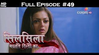 Silsila Badalte Rishton Ka - 9th August 2018 - सिलसिला बदलते रिश्तों का  - Full Episode