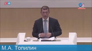 Россияне поиздевались над словами Топилина о беспрецедентном росте зарплат.