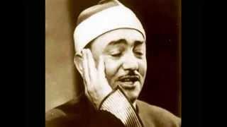 الشيخ سيد النقشبندي رحمه الله( مولاي إني ببابك )