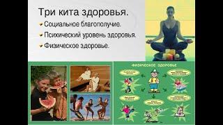 видео Медицинские группы здоровья по физкультуре