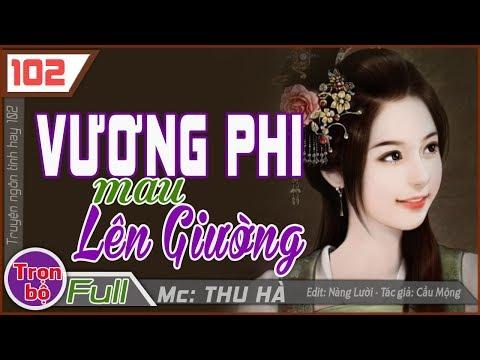 Vương Phi Mau Lên Giường [Trọn bộ] ♥ Truyện ngôn tình hay hài hước hiếm hoi