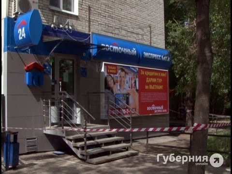 Разбойники в масках Гая Фокса пытались ограбить банк.MestoproTV