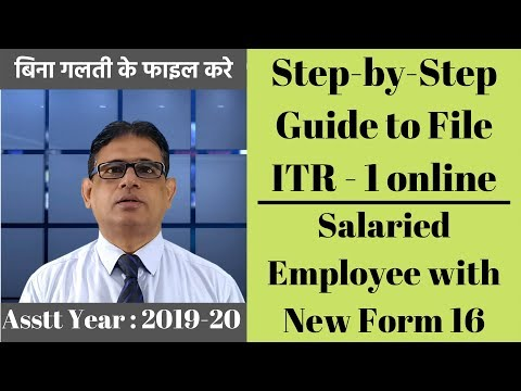 How to File ITR 1 for Salaried Person Employee | Form 16 | Step-by-Step Guide | AY 2019-20|Taxpundit