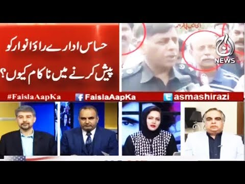 Faisla Aap Ka - 13 February 2018 - Aaj News
