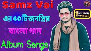 samz-vai-all-mp3-song-samz-vai-all-song-samz-vai-all-song-album-samz-vai-new-song-samz-vai-50-song