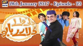 Dilli Walay Dularay Babu Ep 23 - 28th January 2017 - ARY Digital Drama