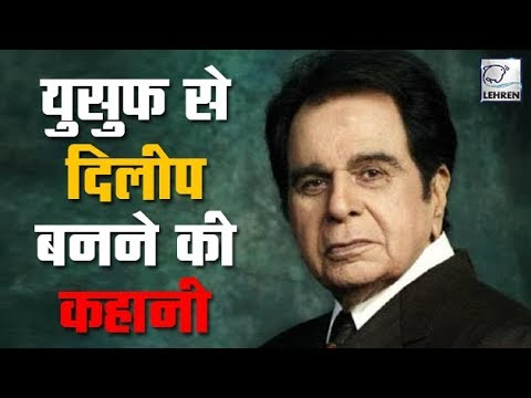 Thumbnail: Yusuf Became Dilip Kumar Because Of INTOLERANCE ?
