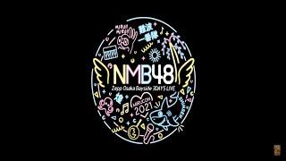NMB48 LIVEダイジェスト 2021年7月11日 NMB48 ここにだって天使はいる公演 2021