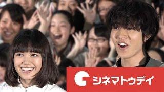 女優の二階堂ふみと俳優の山崎賢人が17日、大田区・蒲田女子高等学校で...