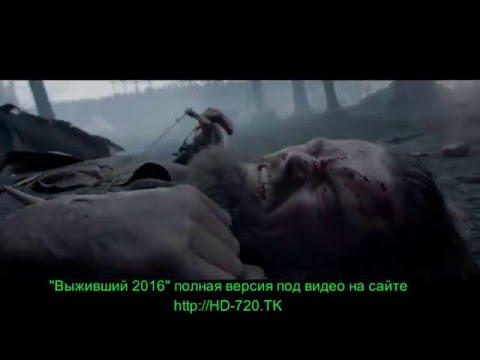 На 50 оттенков темнее (2017) смотреть онлайн фильм