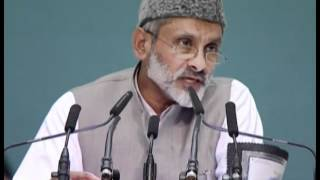 Urdu - The Life of Hadhrat Mir Muhammad Ismail (ra) - 1st Day Jalsa Salana 2012 Germany