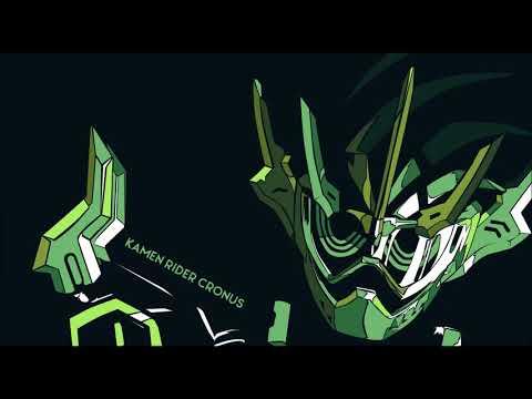 Kamen Rider Cronus Chronicle Gamer Henshin Sound