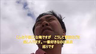 恐山(青森県むつ市)へ行ってきた