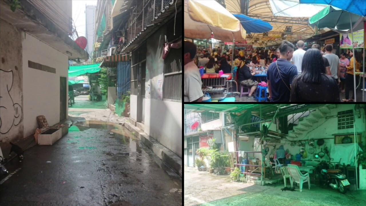 世界の路地写真 バンコク