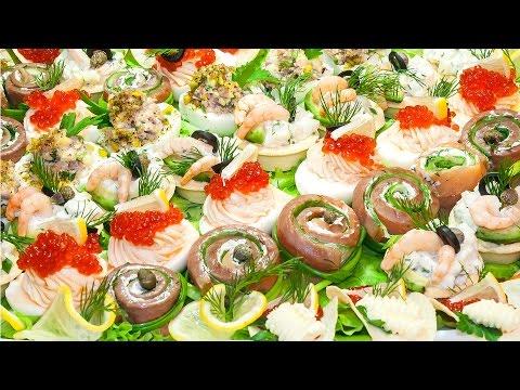 Закуска «Праздничное ассорти» 5 вкусных рецептов! (2 ЧАСТЬ)