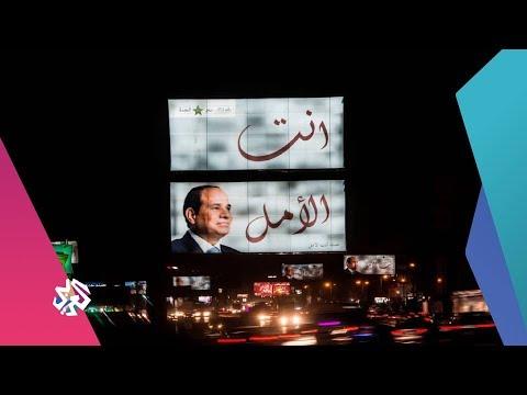 بتوقيت مصر | السيسي رئيسا حتى سنة 2034؟