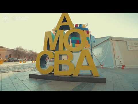 Video Promocional - Ciudad De Córdoba 2019