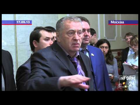 Владимир Жириновский об ответственности ВАК за присуждение ученых степеней