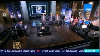 البيت بيتك - نائب رئيس جامعة عين شمس لشئون البحوث يشرح فكرة جامعة الطفل الذي ينطق لأول مرة