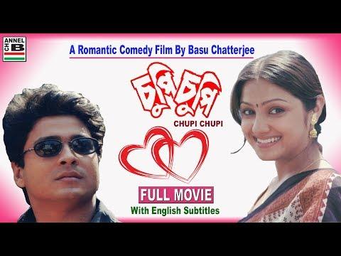 Chupi Chupi | চুপি চুপি | Bengali Full Movie | English Subtitled | A Film By Basu Chatterjee