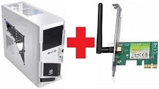 Установка WiFi адаптера в системный блок(Установил, теперь радуюсь ! ))), 2014-12-31T19:37:46.000Z)