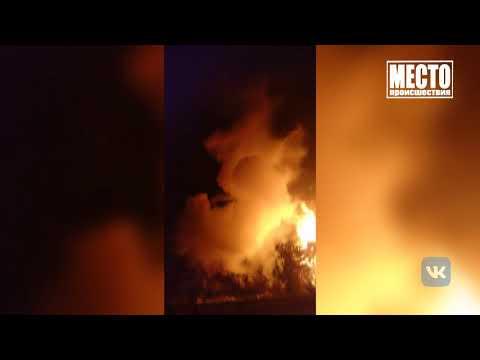 Сводка  Сгорели дачный дом и баня в поселке Прогресс  Место происшествия 02 09 2019