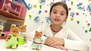 Видео для детей с игрушечными котятами Сильвания Фэмилис