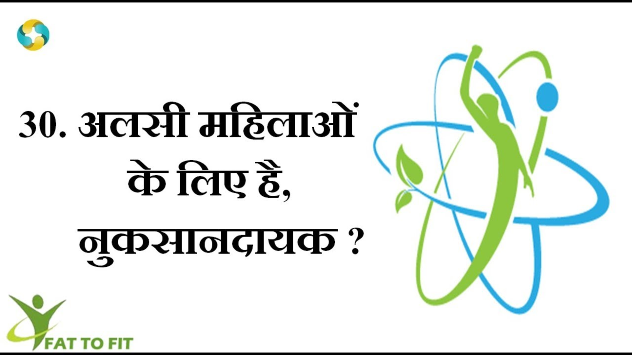 Flax Seed - Nuts.com  |Flax Seed In Hindi