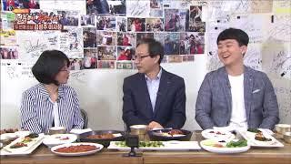 전주MBC이슈옥타곤 국민연금 김성주 이사장