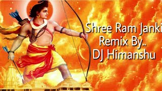 Shree Ram Janki(Hard Dholki Mix) DJ Himanshu