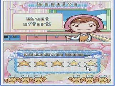 Cooking Mama 2: Cookie And Panna Cotta Recipes (emulator)